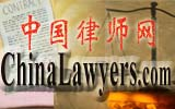 China Lawyers